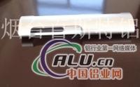 鋁合金超薄壁型材