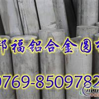 1050进口铝合金 1050铝材