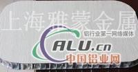铝塑板、铝单板、蜂窝铝板、铝扣板、铝卷、铝箔等规格齐全价格低质量优