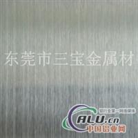 直销5052H34拉丝铝板5052铝棒