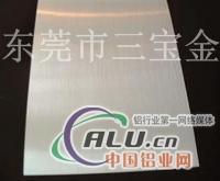 3204铝卷板、3204铝管批发价