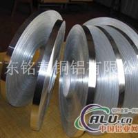 5052铝合金带5083铝排规格