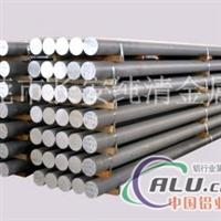 6061铝棒 6061T651超声波铝棒