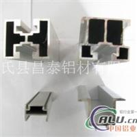 供应工业铝型材工业型材