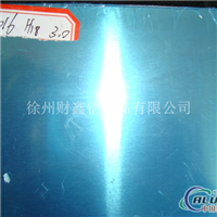 6061T4、T6铝板生产厂家 铝加工