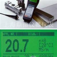 铜铝加工电导率测试smp10