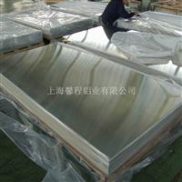 1060纯铝板规格1060纯铝板库存