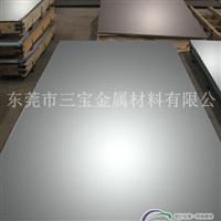 厂家直销5754H44铝板++铝板状态
