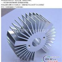 供应铝制太阳花散热器型材深加工、精加工、CNC数控加工