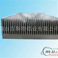 供应灯用铝材、铝合金、铝型材