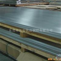预拉伸板7075铝钛板铝板材质