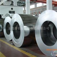 铝卷带成分铝箔制品50520铝带
