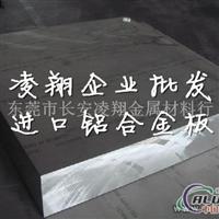 高韧性超硬7108铝合金线批发商