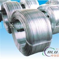 7050铝线 高硬度铝线 7005螺丝线