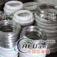 7175铝线 螺丝铝线 7175铆钉铝线