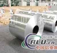 7075环保电缆铝带销售