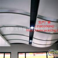 建筑异形铝单板 幕墙铝单板