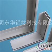 江阴较大铝材厂工业海达牌铝型材