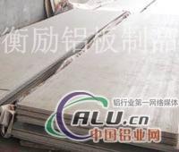 #(LY6铝板╋铝棒╋LY6铝板)$