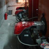 RS130燃氣燃燒機