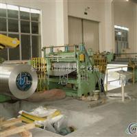供应高精密铝带大型分条机