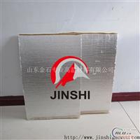 硅酸铝保温纤维毯耐火纤维板