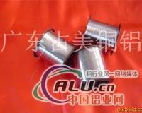 5252环保铝线,拉伸铝线,5056铝线