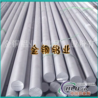 6011铝棒、6351铝棒,韩国进口铝棒
