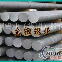 5056铝棒、6201铝棒,a5056铝棒