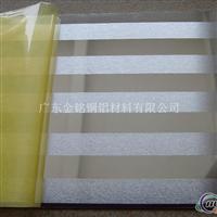 6063阳极氧化铝板,2024拉丝铝板