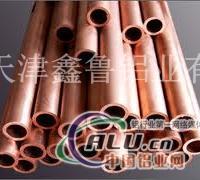 铜管铜棒铜板