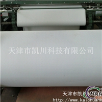 透气层沸腾板透气布厂家