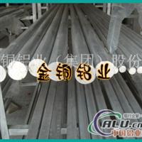 7001铝棒、7003铝棒,合金铝棒7075