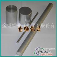 4032铝棒、5005铝棒,铝合金棒