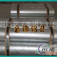 1050铝棒、1060铝棒LY12铝棒