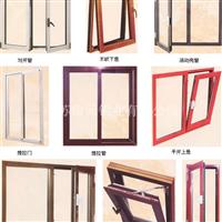 门窗幕墙铝型材代理商
