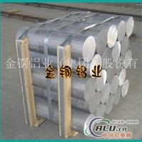 5052铝棒、5154铝棒,美国进口铝棒