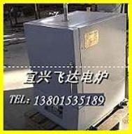 供应箱式实验气氛电阻炉