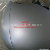 异形铝单板 U型铝方通厂家