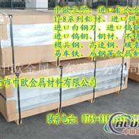 6061铝板;进口6061铝板;进口铝板