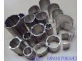 工业型材,工业铝型材