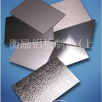 2014T4铝板优惠