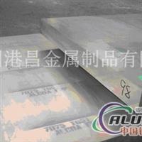 2A01铝棒2A01铝板2A01铝管