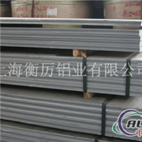 7229铝板7229铝板质量