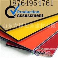 供应种种规格铝塑板,装潢铝塑板