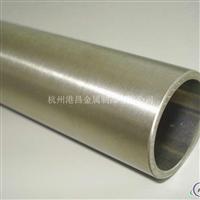 2a06铝合金2a06铝板2a06铝管
