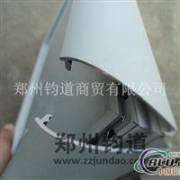 铝合金广告边框型材