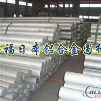 进口2012铝合金耐腐蚀 铝合金板