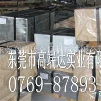 销售7050铝板 7050铝板厂家