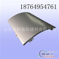 供应铝单板,建筑幕墙铝单板